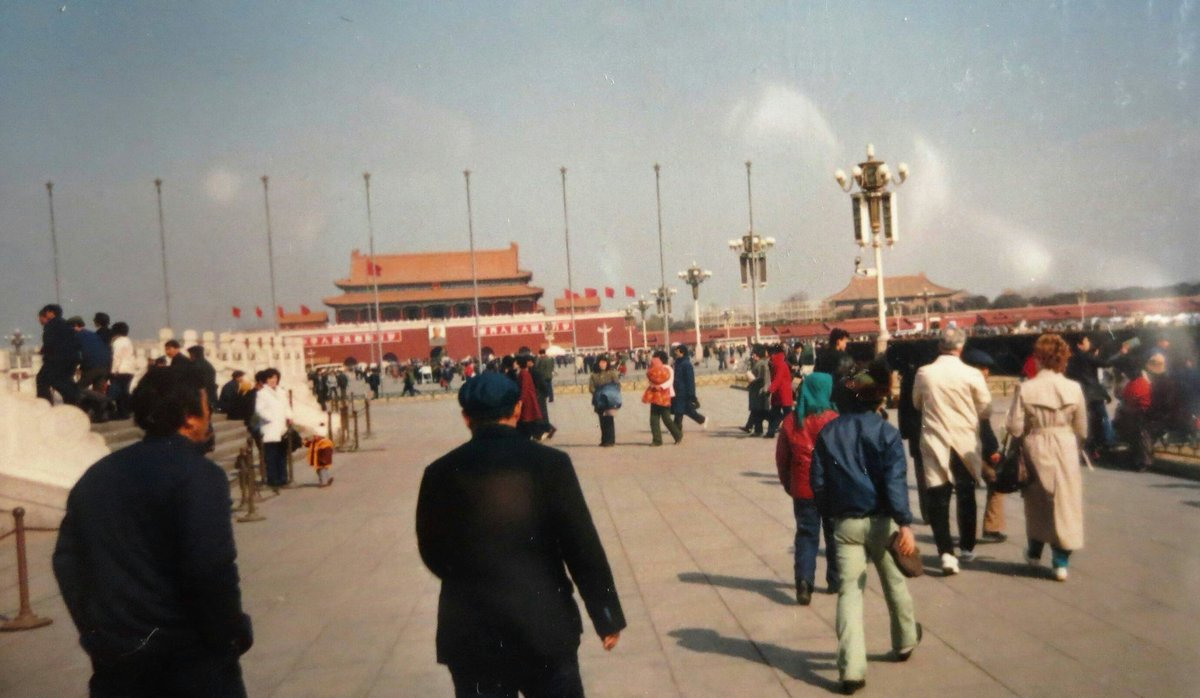 EMGnCC WoAI7 SK - That he did. He got his pilots license when he got out but helicopter engines were his work life. He was on the team that sold the first helos to China in the 80s. Thats him on the right in 1988, Tianamen square.