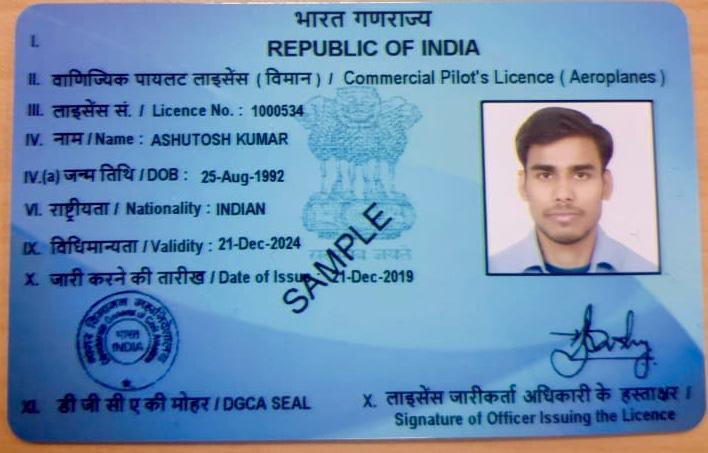 ENB5rG0U0AA59tL 3 - Good news for Indian pilots Forget the old ration card looking paper license of yoursYour new plastic card license will get a swanky new lookThanks to Pilot aviation